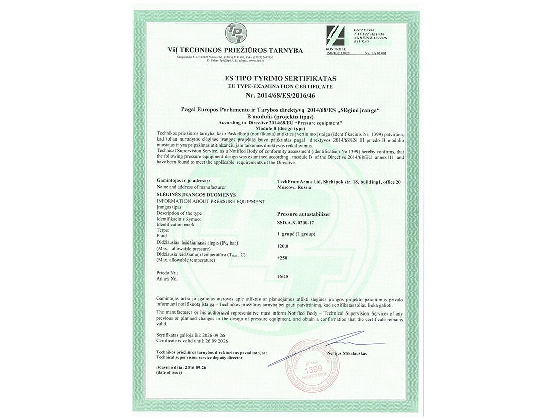 Type-Examination Certificate