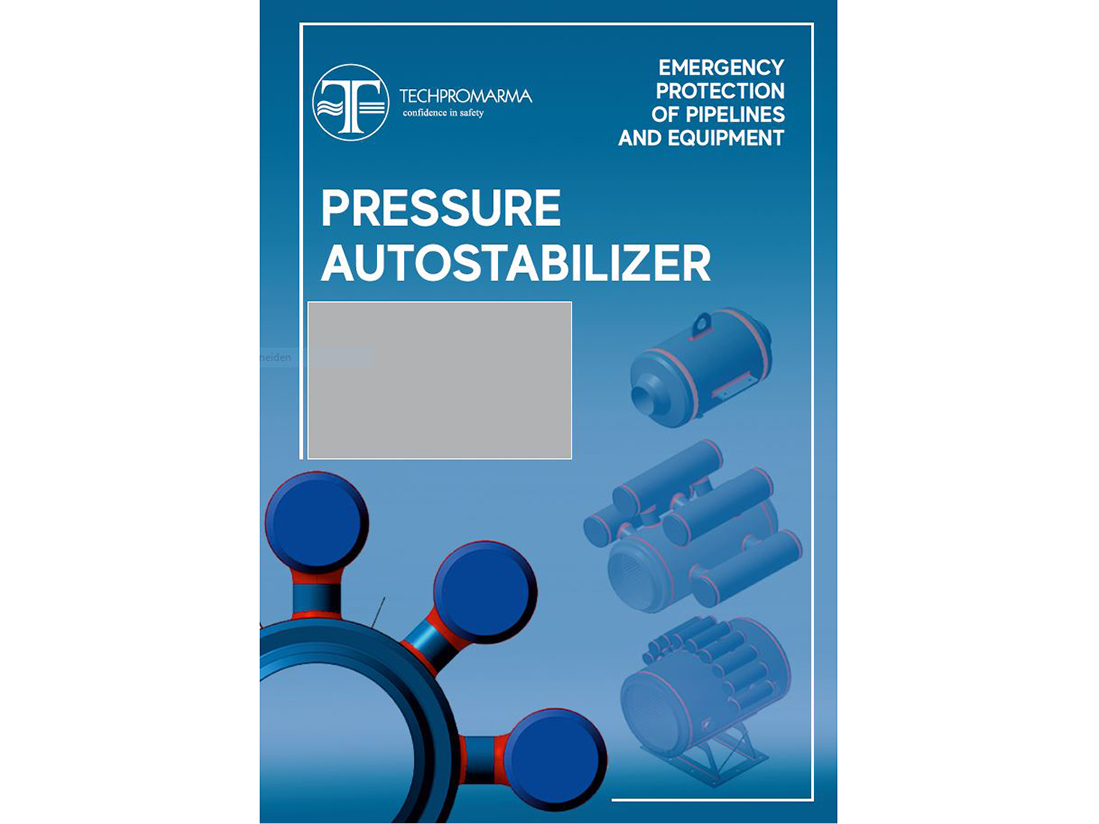 Pressure Autostabilizer