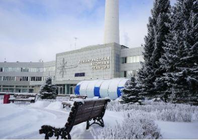 Kernkraftwerk Leningrad