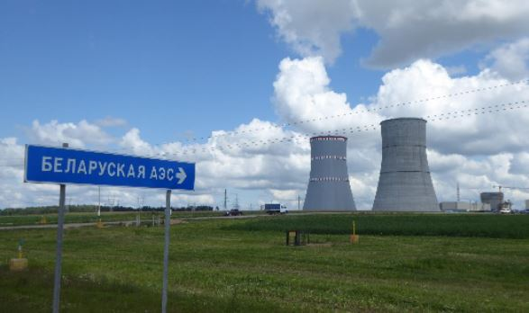 Kernkraftwerk