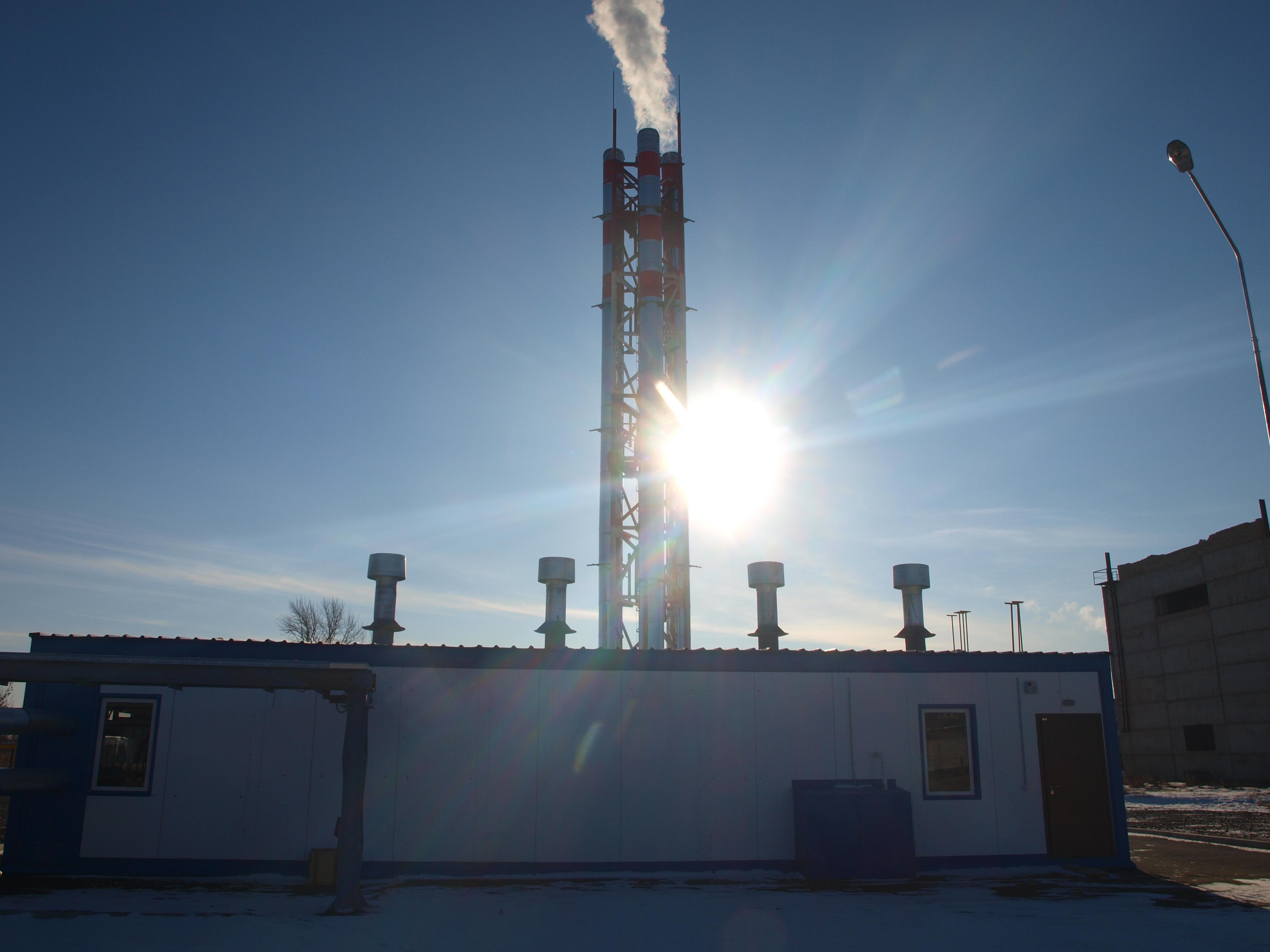 Kohleverbrennung Novosibirsk