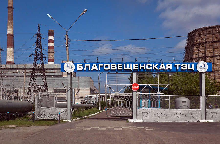 Heizkraftwerk Amurskaia